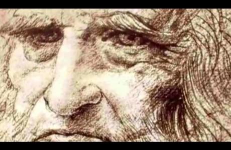 Leonardo 2019, Disegno di legge del Governo